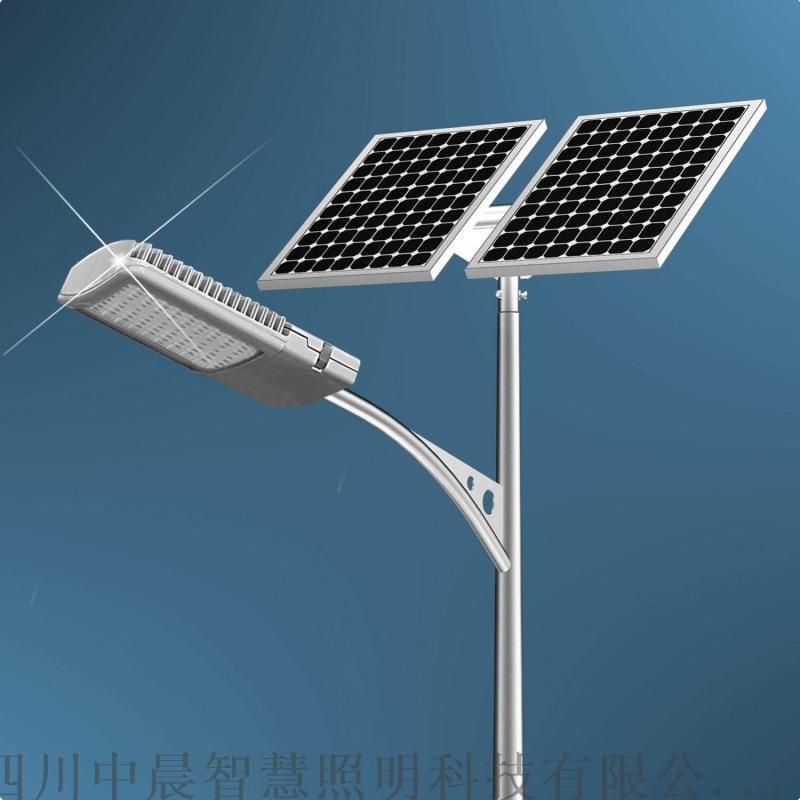 太阳能路灯 道路照明 厂家直销 6米 7米
