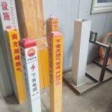 防撞玻璃鋼標誌樁電力標示樁