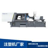 PET高精密注塑机 注射成型设备 SP300PET