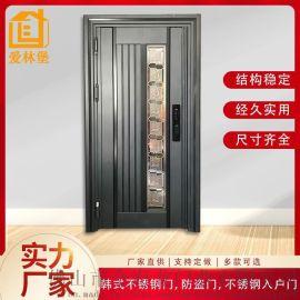 廣東不鏽鋼門厂批发爱林堡韩式不鏽鋼件和防盜門