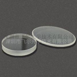 飞尔光学加工定制 棱镜 透镜 球面镜 柱面镜
