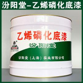 乙烯磷化底漆、生产销售、乙烯磷化底漆、涂膜坚韧