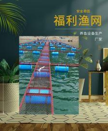 捕鱼网箱 星鑫渔网养鱼网箱 养殖网箱制作设计