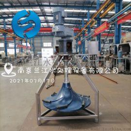 螺旋式涡轮搅拌机 GSJ-2000干式安装双曲面