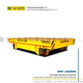 吉林钢坯车钢卷电动平车-厂家生产