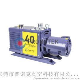 实验室  PNK DP 双级旋片真空泵