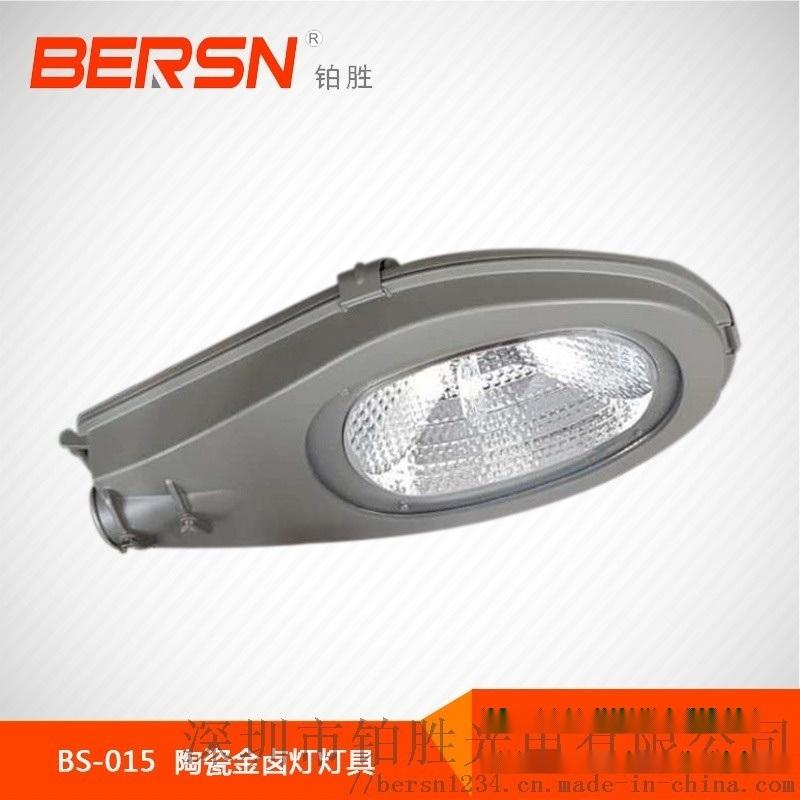 LED钠灯光源配套电子镇流器金卤灯路灯 道路照明灯