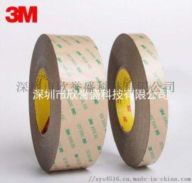 深圳厂家专业生产定制3M双面胶带