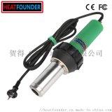 **出口级ZX3400w焊接塑料热风枪