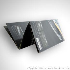 单黑产品说明书,异型折页说明书,胶装说明书