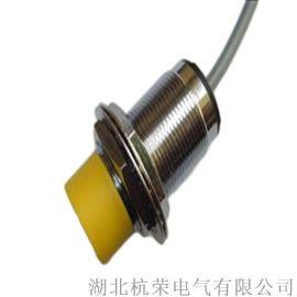 EXL-YSM10-15BS耐腐蚀接近传感器