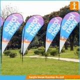 布质广告宣传沙滩旗 昆山统杰沙滩旗 定制沙滩旗