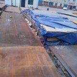 成都60毫米mm厚度Mn13鋼板