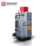 立式燃油氣熱水鍋爐 燃油蒸汽發生器 富昶鍋爐