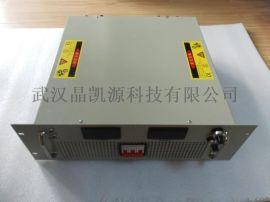 120V60A3U机箱大功率定制电源