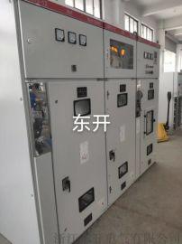 xgn15-12进出线柜 10kv环网柜定制