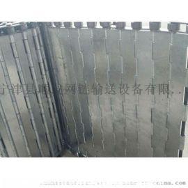 厂家直销304不锈钢链板 冲孔链板 金属链板输送传送链板加工定制
