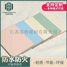 常州武进厂家供应  无机预涂板 硅酸钙装饰板
