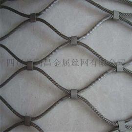 成都鸟笼舍顶网,动物园鸟舍防护网,不锈钢丝绳卡扣网