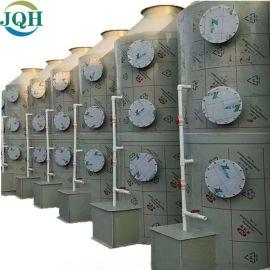 PPT喷淋塔 不锈钢喷淋塔酸雾洗涤净化设备