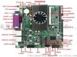 江蘇X86嵌入式工控機主板昱達辰工業電腦可開發定制