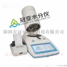 便携式肉类水分快速测定仪使用说明