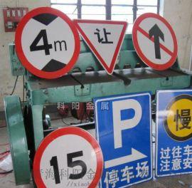 交通指示牌  高速路牌 标牌指示牌 指示牌标牌