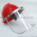 防衝擊防飛濺玻璃鋼面屏