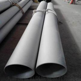 美标TP304H高压锅炉管 SA213标准