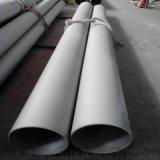 美標TP304H高壓鍋爐管 SA213標準