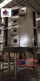 电池材料钛材盘式干燥机