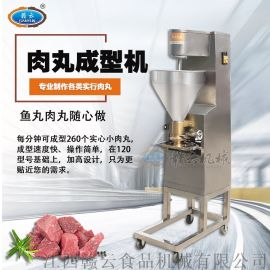 赣州哪里有卖全自动肉丸成型机