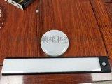 红外感应LED照明控制  芯片QW2679