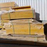 拉擠格柵玻璃鋼化工廠格柵