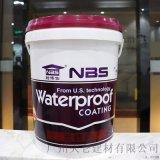 耐博仕除锈处理材料金属屋面防腐材料