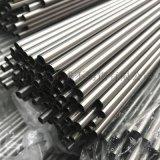 精轧小口径不锈钢管,厚壁小口径不锈钢管