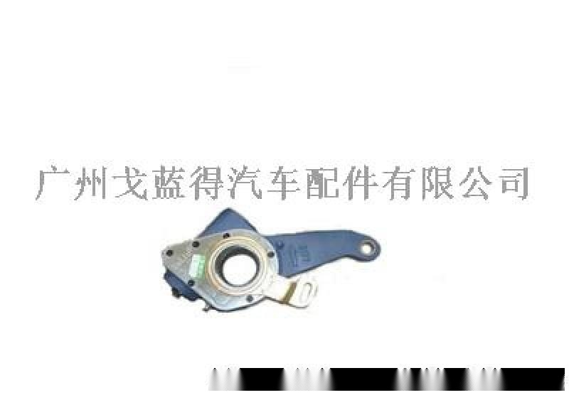 前自動調整臂 MAN HL021 3177