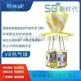 VR热气球2座4座6座景区火热产品