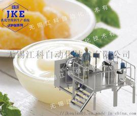 卡仕达酱蒸煮锅,卡仕达酱均质机,卡仕达酱乳化机