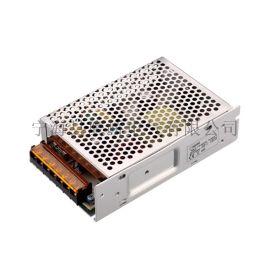 工控开关电源AC220V转24VDC6.25A电源