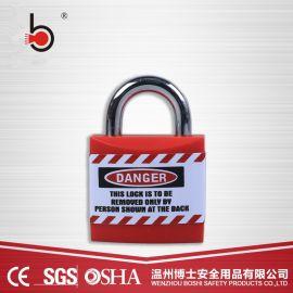 工程安全夹克锁短梁挂锁金属挂锁BD-J01