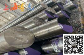 供应401合金、Monel401镍合金棒材料