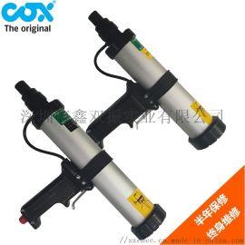COX一代筒装型气动打胶枪玻璃胶打胶枪结构胶打胶枪