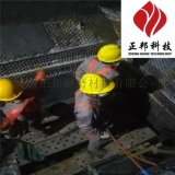 電廠高溫耐磨膠泥耐磨性強