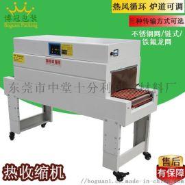 封切热收缩机高配高台 链式热缩膜收缩塑封包膜包装机