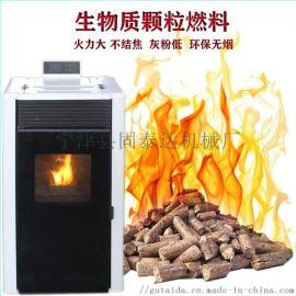 常年生产销售松木橡木实木生物质颗粒燃料