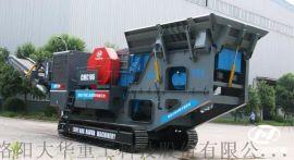 移动制砂机 CMC系列履带式移动立式冲击破碎站