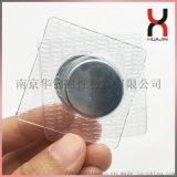 南京華錦供應PVC包膠磁扣 服裝箱包防水塑膠磁鐵釦