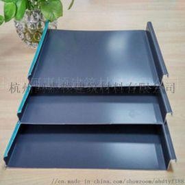 25-430矮立边屋面板 1.2mm铝镁锰屋面板