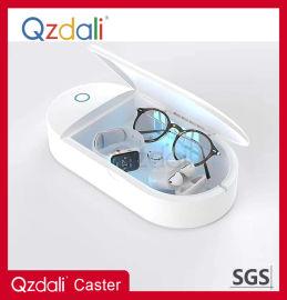 多功能紫外線消毒盒手機/鑰匙/牙刷/眼鏡